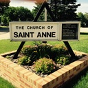 Look Inside St. Anne's photo album
